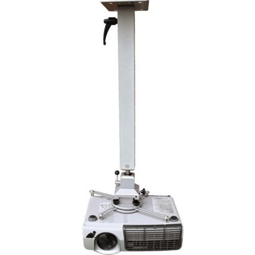 Uchwyt sufitowy do projektora – model D przedłużenie70-116,5  cm